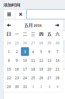 307c936a32-yii2datepicker.png