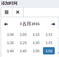 a11466167f-yii2datetimepicker.png